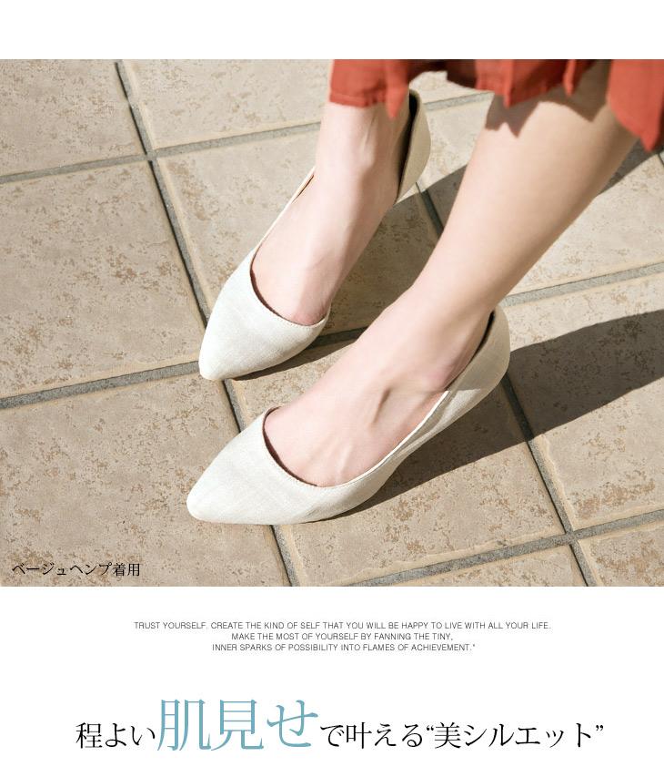 Live mature foot
