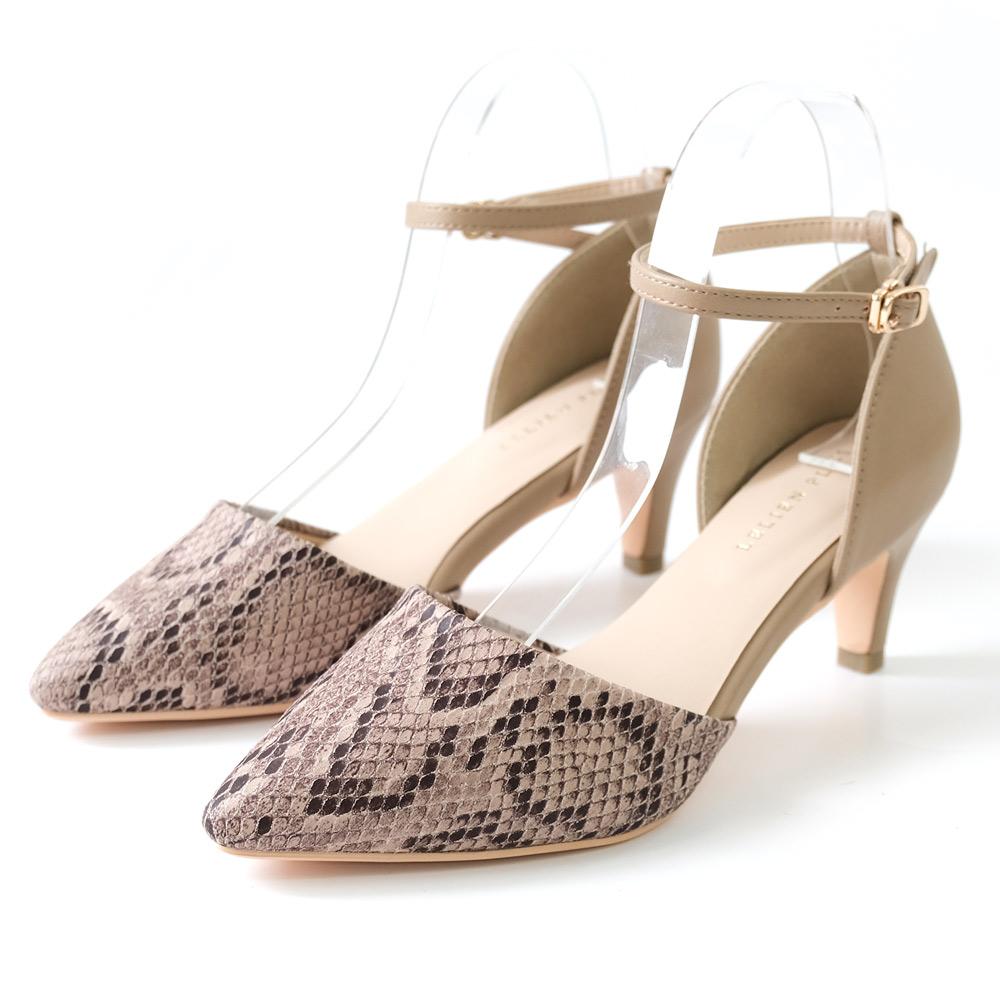 AmiAmiのシューズ・靴/パンプス|ベージュパイソン×グレージュ(PU)