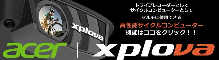 X5 EVOへ
