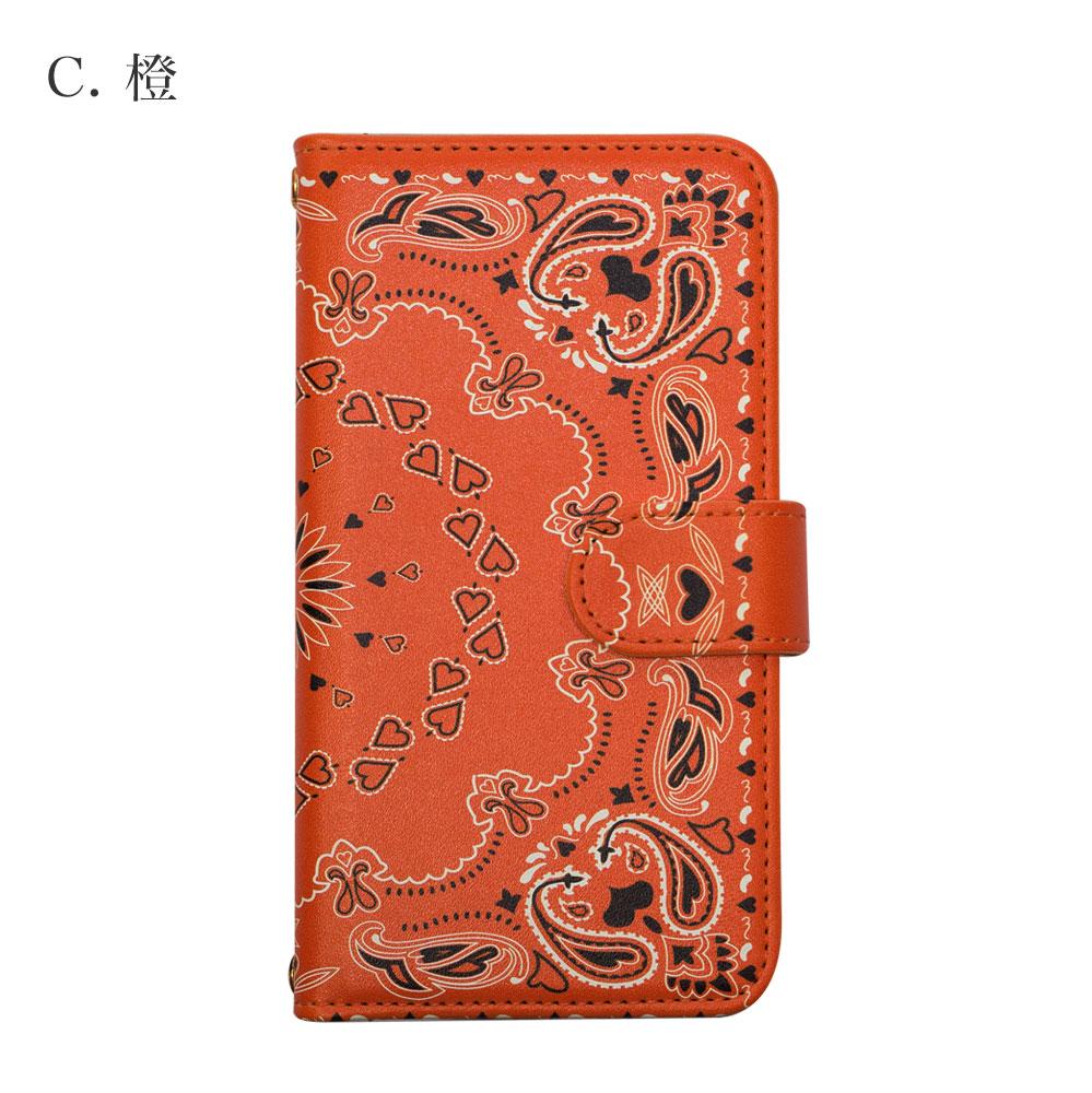 スマホケース 手帳型全機種対応 iphone xs ケース iPhone7ケース iPhone7Plusケース iPhone6ケース iPhone6sケース デザイン シンプル 可愛い ビンテージ柄 XperiaXZ XperiaZ5 SO-01J SO-02J SOV34 601SO