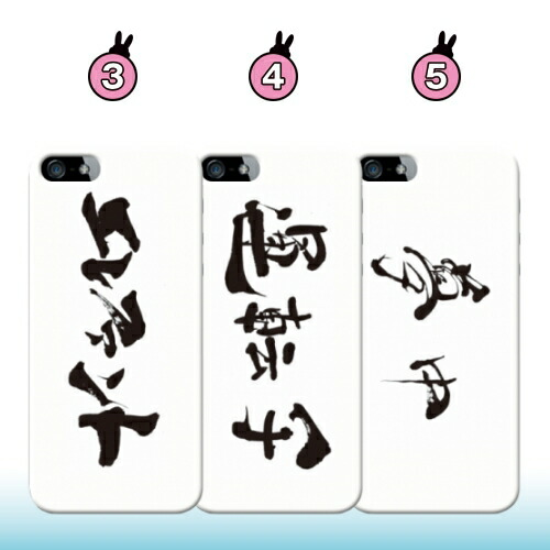 スマホケース ハードケース iPhone 7 Plus ケース 書2 DM便送料無料 iPhone 7 Plusケース iPhone 7 Plus ハードケース iPhone 7 Plusケース iPhone 7 Plus スマホケース スマホカバー au Apple アップル