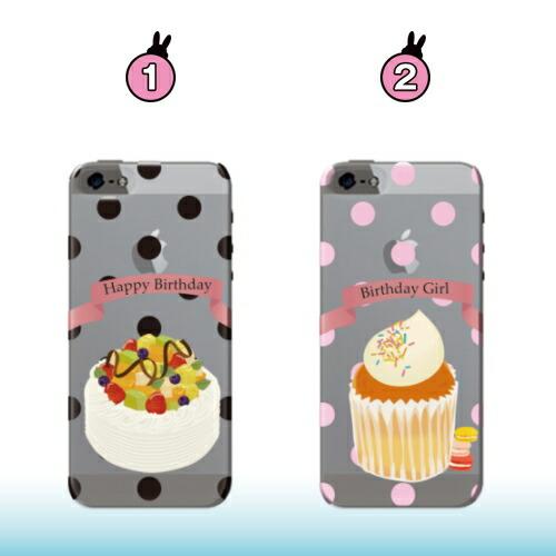 スマホケース ハードケース Disney Mobile ケース バースデイ DM便送料無料 Disney Mobileケース Disney Mobile ハードケース DM-01Jケース DM-01J スマホケース スマホカバー docomo SHARP シャープ