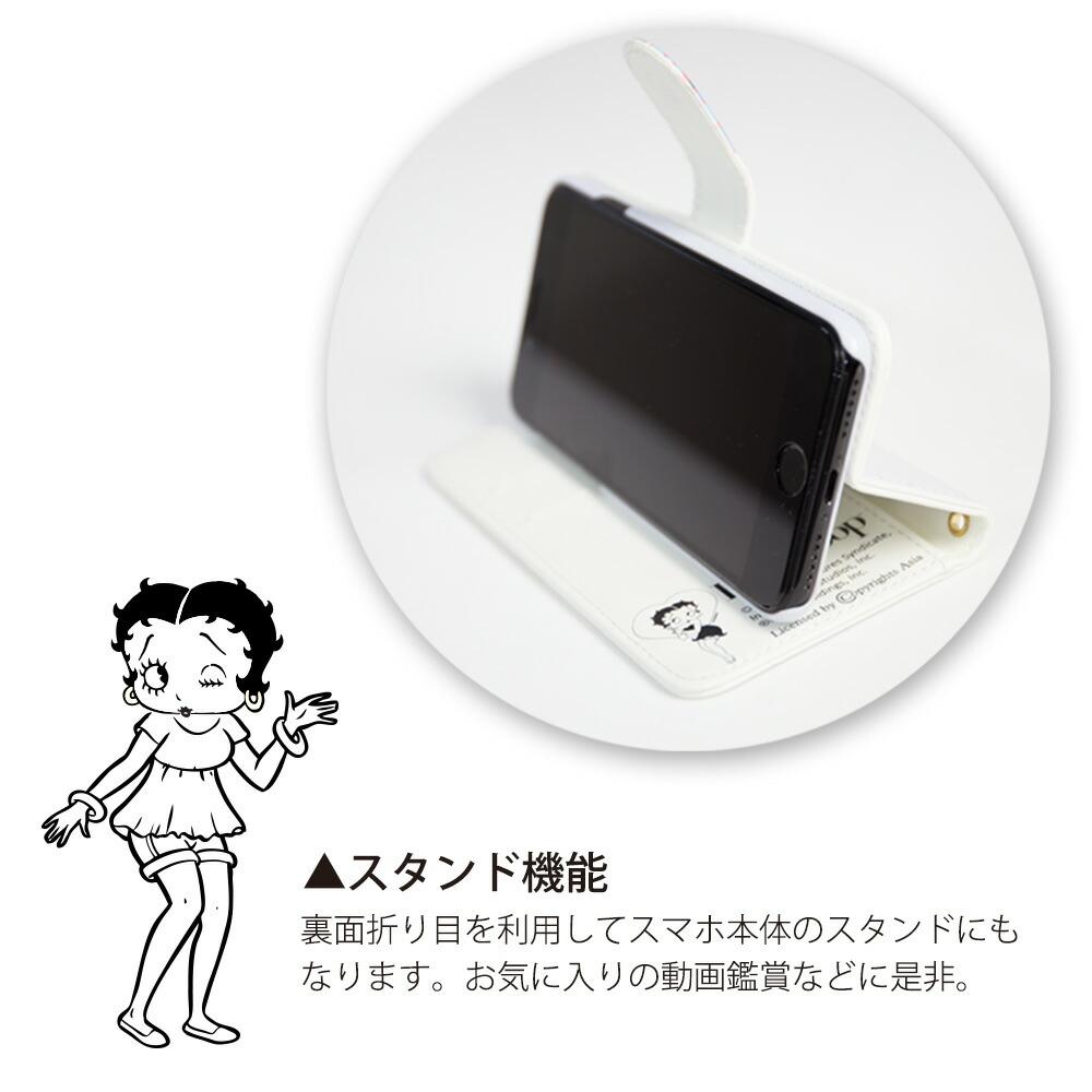スマホケース 手帳型 iphone 全機種対応 分厚い革