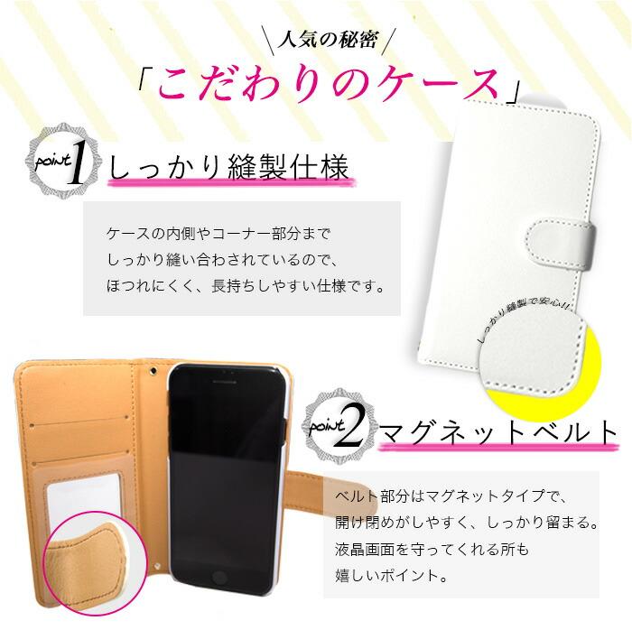 スマホケース 手帳型 全機種対応 iPhone7 ケース iPhone7Plus ケース iPhone6 ケース iPhone6s Xperia XZ Xperia Z5 SO-01J SO-02J SOV34 601SO