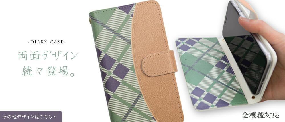 スマホケース iPhone7 両面デザイン 分厚いケース 可愛い 全機種対応
