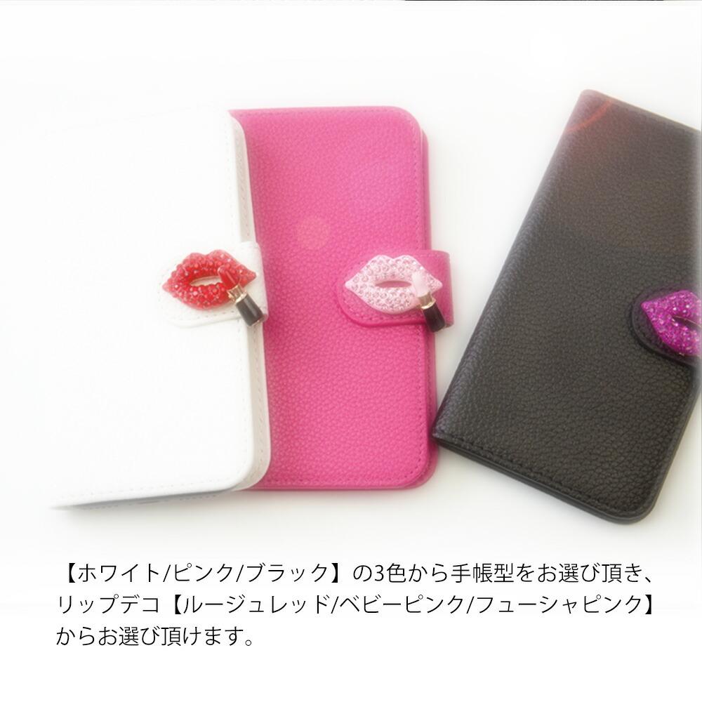 スマホケース 手帳型 Xperia Z5ケース