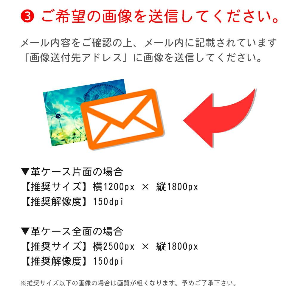 オーダーメイド プレゼント 誕生日 メール便送料無料 全機種対応 iphone7ケース スマホケース 手帳型 iphone6 ケース スマホカバー iPhone7 iPhone6 iPhone6s iphone 6 plus 5s 5 SE GALAXY Xperia Aquos ペット 写真 画像 オリジナル