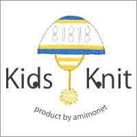 kids kinit