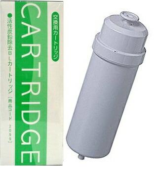 日本トリム 活性炭鉛除去 BLカートリッジ