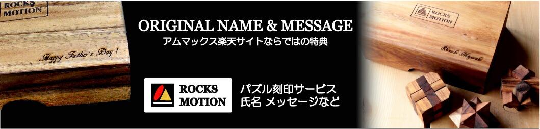 name_wood