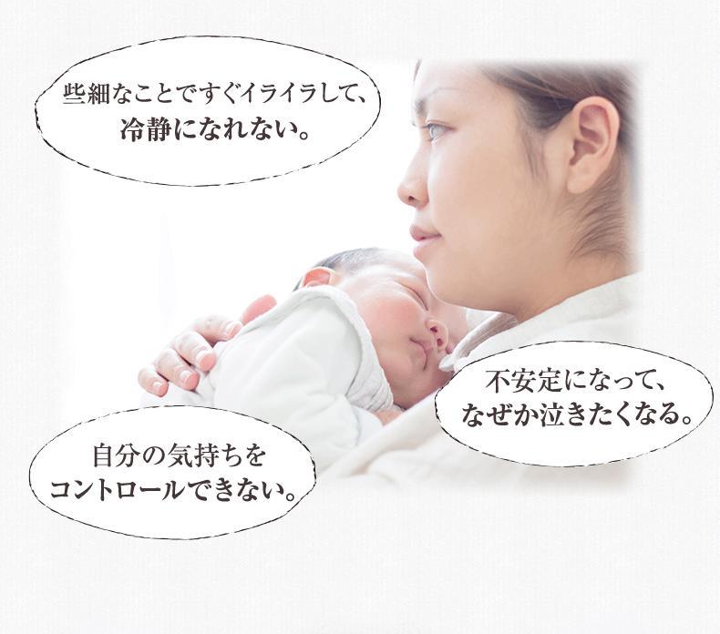 産後うつ,アロマ