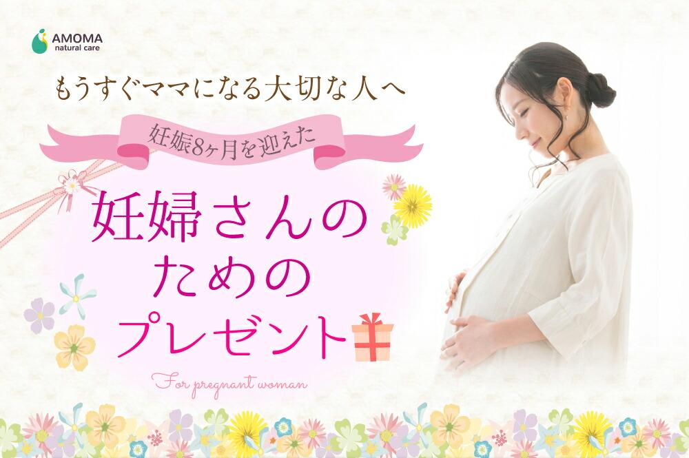 出産祝い,内祝い