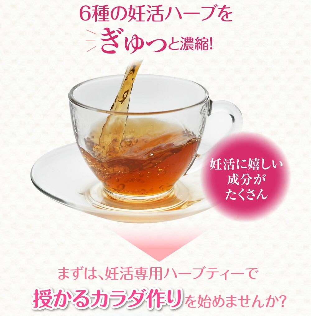 たんぽぽ茶,サプリ