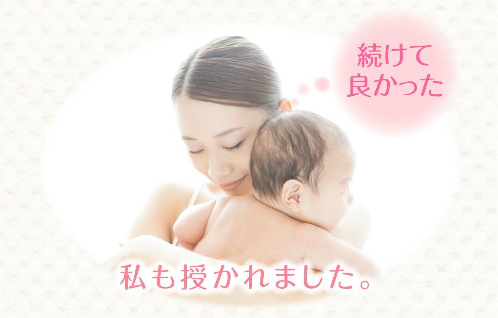 ヤマノ,妊活マカサプリ