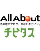 All About チビタス