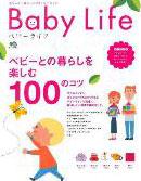 BabyLife ベビーライフ