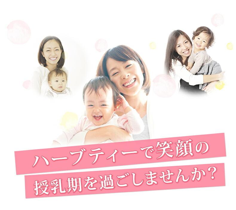 卒乳, 母乳