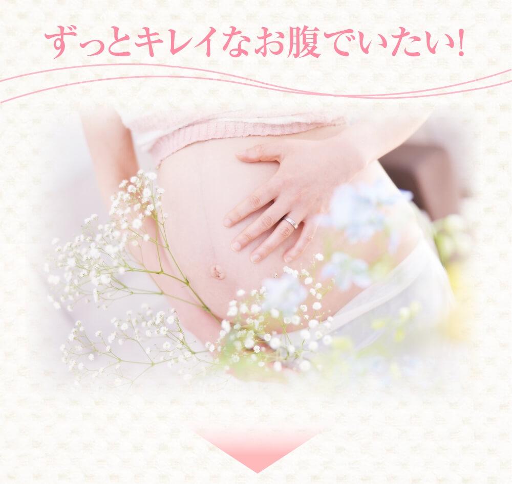 妊娠線,オイル