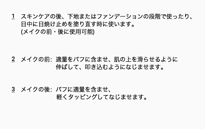 """""""IOPE/アイオペ"""