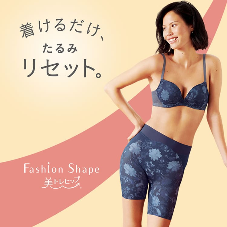 Fashion Shape