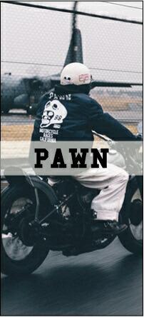 PAWN(パーン)