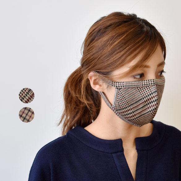 ププラ pupulaマスク