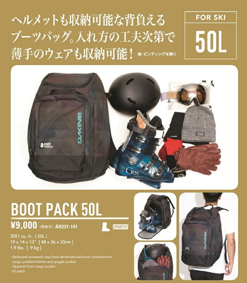 B.Pバッグ☆使いやすいマルチ収納2WAYバックパック50L 【REXXAM】