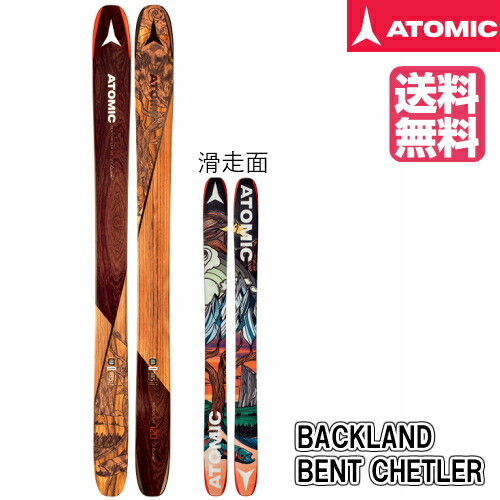 https://image.rakuten.co.jp/ams-doing/cabinet/ski/atomic/powder-free/aa0026646.jpg