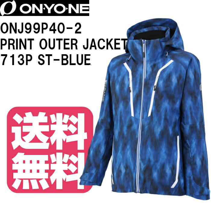 スキーウェア ジャケット 2016/2017【ONYONE オンライン