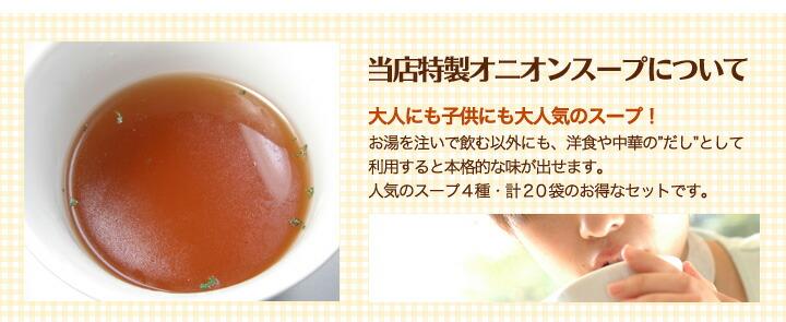 大人にも子供にも大人気のスープ!