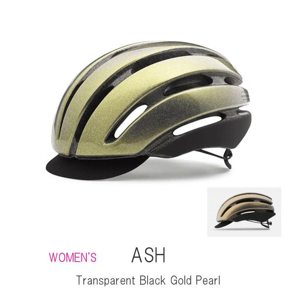 GIRO ジロ レディースサイクルヘルメット ASH