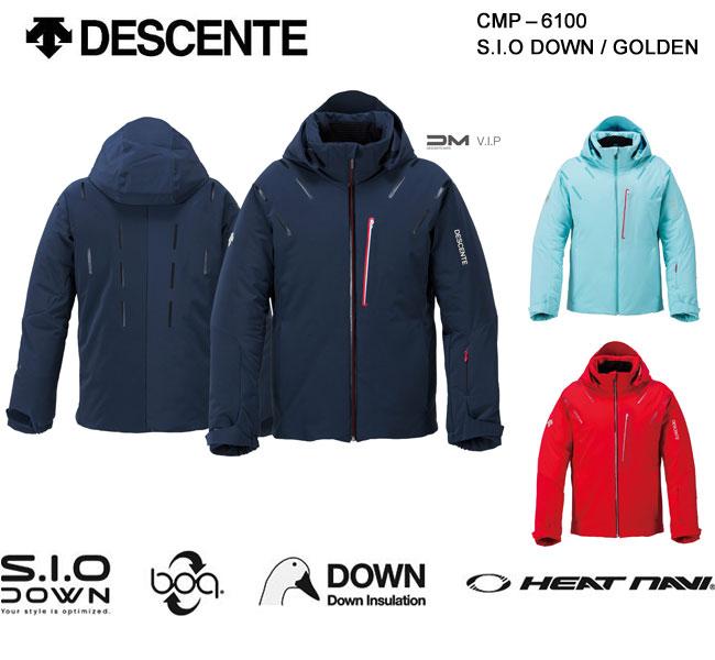 スキーウェア ジャケット/DESCENTE デサント S.I.O DOWN/GOLDEN CMP-6100