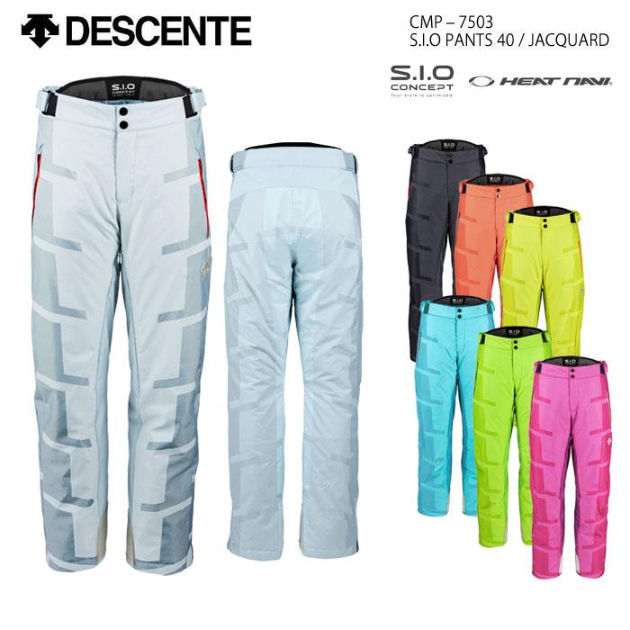 スキーウェア パンツ/DESCENTE デサント S.I.O PANTS 40/JACQUARD CMP-7503