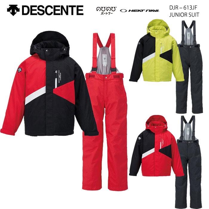 スキーウェア ジュニア上下セット/DESCENTE デサント JUNIOR SUIT/DJR-613JF
