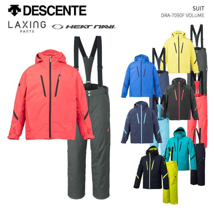 DESCENTE デサント スキーウェア 上下セット DRA-7090F
