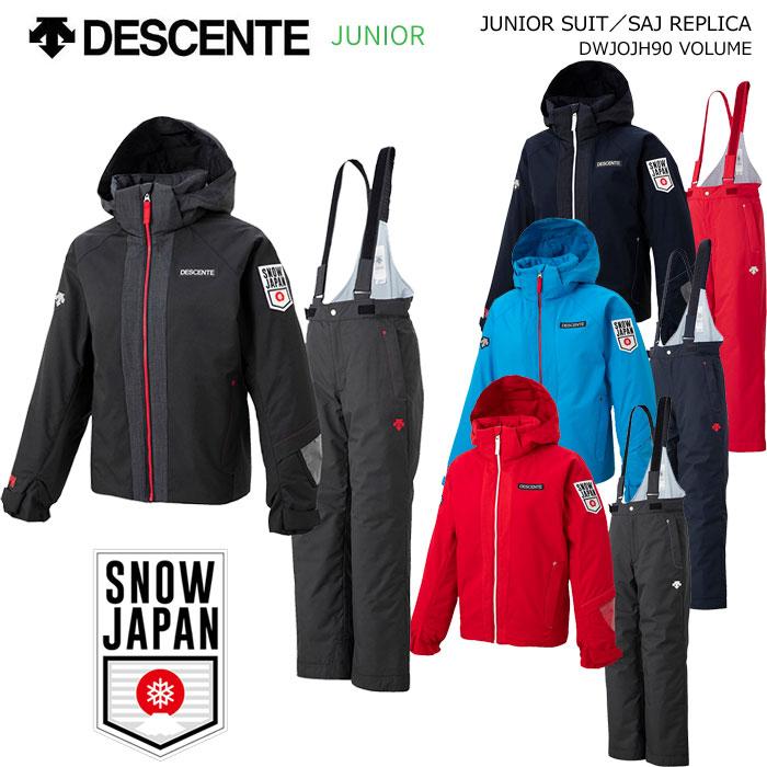 DESCENTE デサント ジュニアスキーウェア SAJ JAPAN 上下セット DWJOJH90