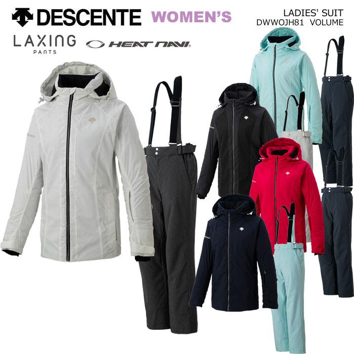 DESCENTE デサント レディーススキーウェア 上下セット DWWOJH81