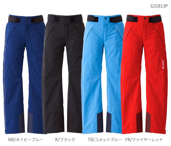 GOLDWIN/ゴールドウイン スキーウェア パンツ/G31813P