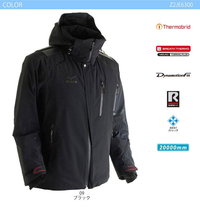 スキーウェア ジャケット/MIZUNO ミズノブラックプレミアムジャケット Z2JE6300