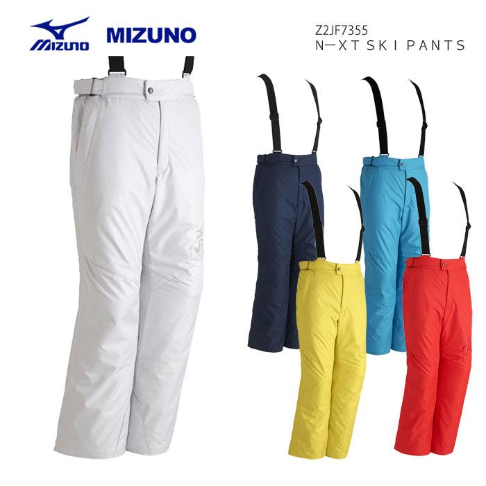 MIZUNO ミズノ スキーウェア パンツ Z2JF7355
