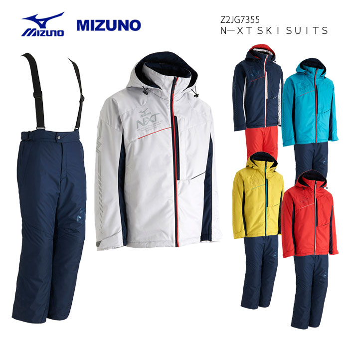 MIZUNO ミズノ スキーウェア 上下セット Z2JG7355(2018)