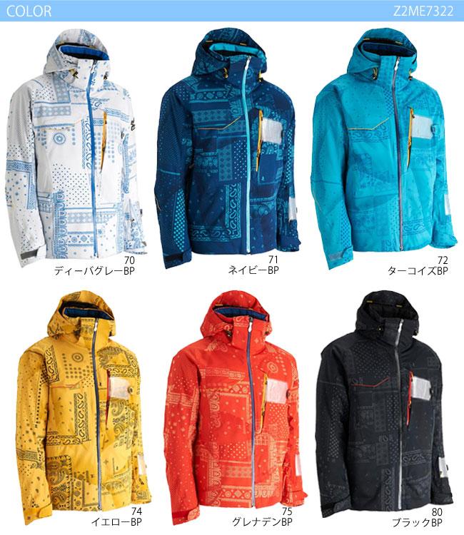 スキーウェア ジャケット/MIZUNO ミズノ デモチームジャケット Z2ME7322