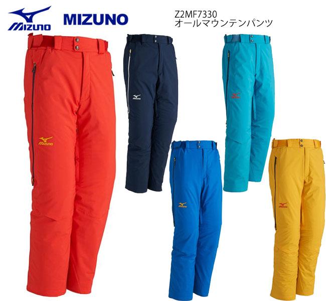 スキーウェア パンツ/MIZUNO ミズノ オールマウンテンパンツ Z2MF7330