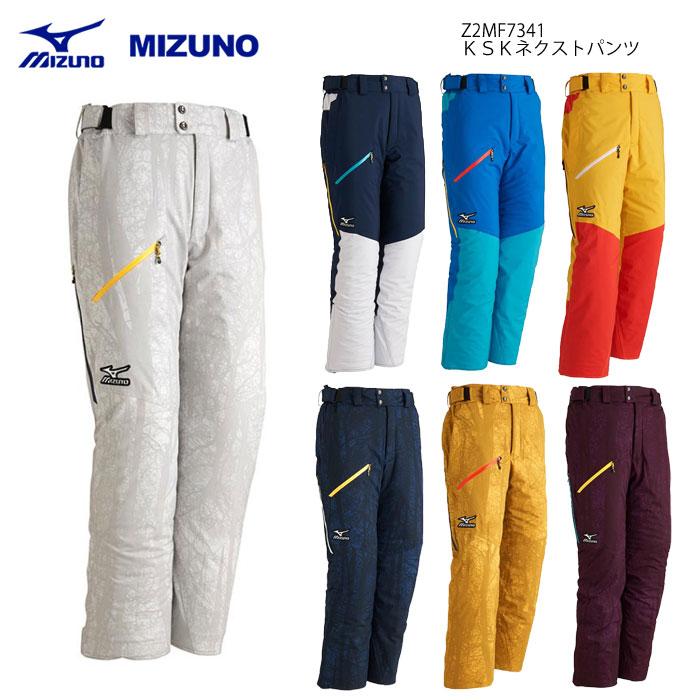 スキーウェア パンツ/MIZUNO ミズノ KSKネクストパンツ Z2MF7341