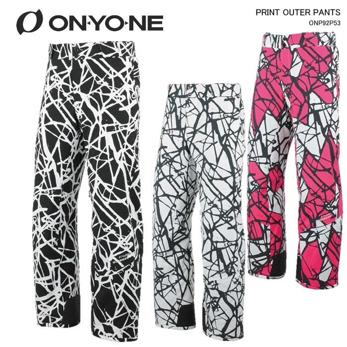 ONYONE/オンヨネ スキーウェア パンツ/ONP92P53