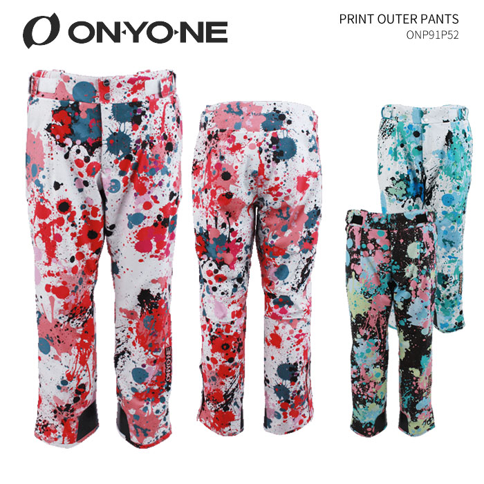 ONYONE/オンヨネ スキーウェア パンツ/ONP91P52(2019)