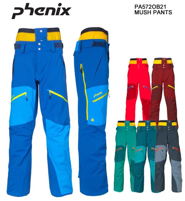 2015/2016 PHENIX フェニックス スキーウェア MUSH パンツ PA572OB21