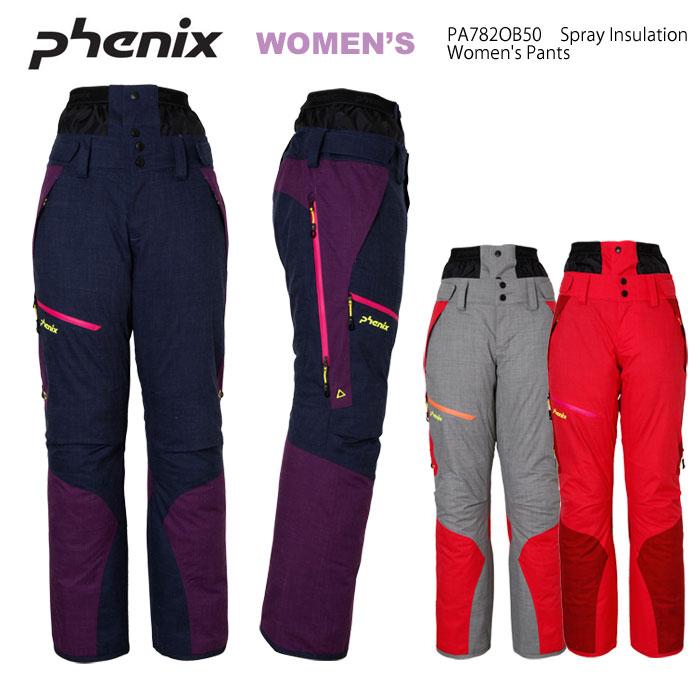 スキーウェア レディースパンツ/PHENIX フェニックス Spray Insulation Women's Pants PA782OB50
