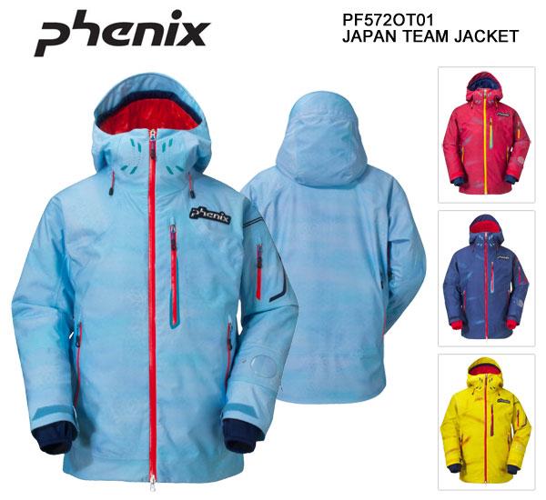 2015/2016 PHENIX フェニックス スキーウェア JAPAN TEAM ジャケット PF572OT01