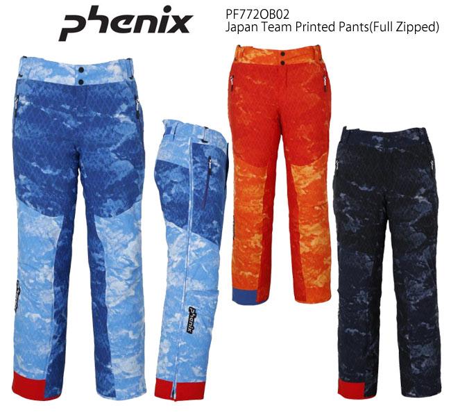 スキーウェア パンツ/PHENIX フェニックス ジャパンチーム PF772OB02